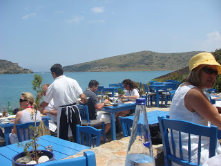 Greece cafe